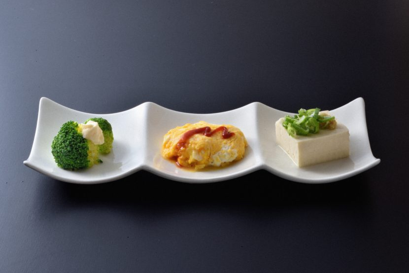三品セットー和食竹田
